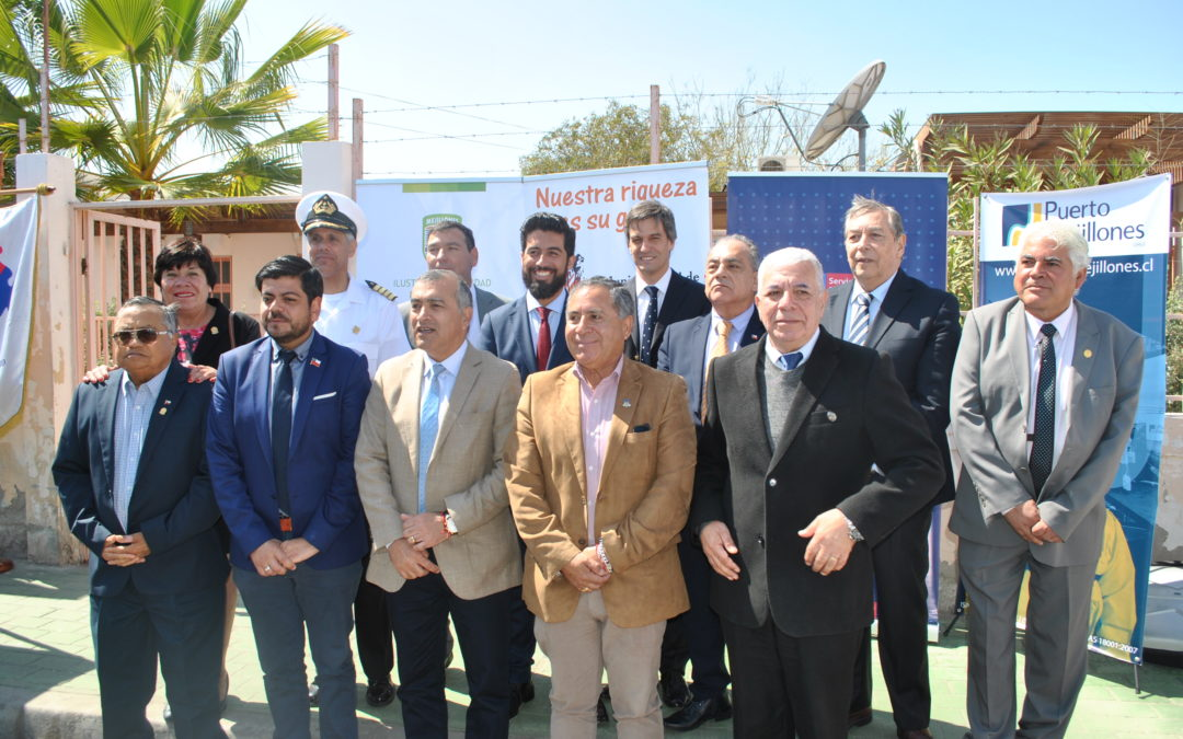 Puerto Mejillones y Fundación Acrux lanzan operativo médico en Mejillones