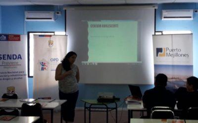 Puerto Mejillones apoyará programa social que busca prevenir el consumo de drogas en jóvenes de la comuna